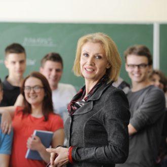 Районный конкурс «Учитель Года — 2017»