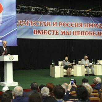 Представители Фонда на конференции НКО Дагестана